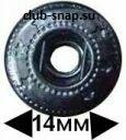 http://club-snap.su/sites/default/files/art_img/ka84.jpg